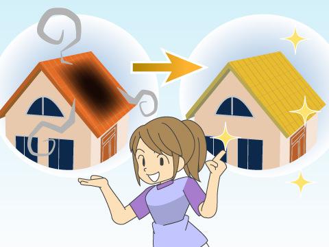 トタン屋根を塗り替える