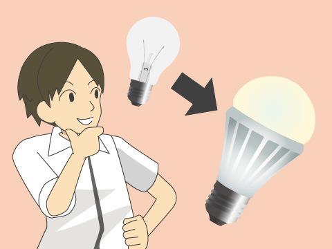 飛散防止型蛍光灯・LEDへの交換