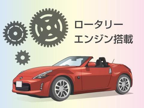 マツダ・RX-8