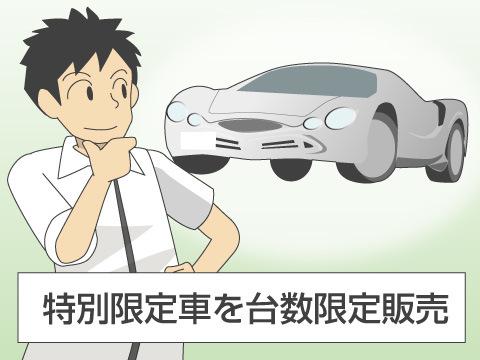 ミツオカ・オロチ(大蛇)