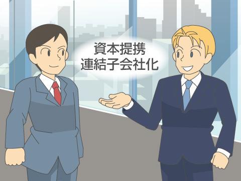 ダイムラー社と関係性の深い日本の自動車メーカー