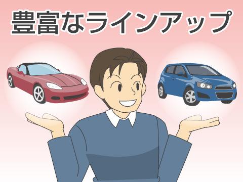 シボレーの代表的な車種