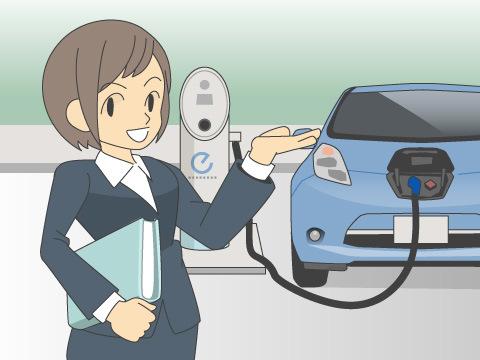 環境負荷の少ないエコカーに関連する減税と免税