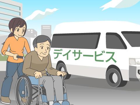 ASV/バリアフリー車両減税(自動車重量税・自動車取得税)