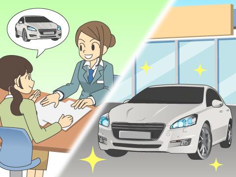 新車の探し方