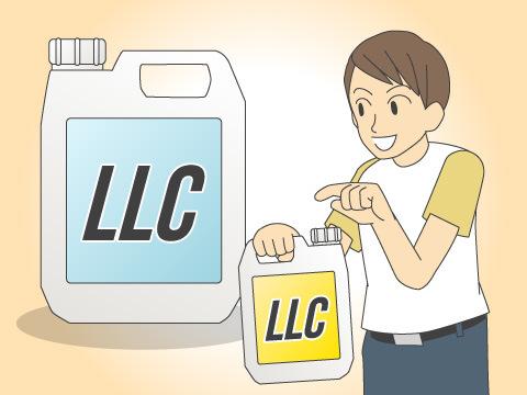 エンジン冷却水(LLC)