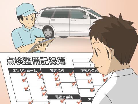中古車を購入する際に注意したいトランスミッションのポイント
