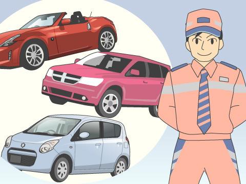 自動車のドアに関する用語