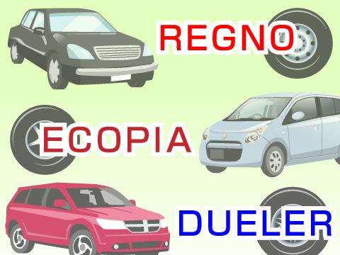 REGNO(レグノ)