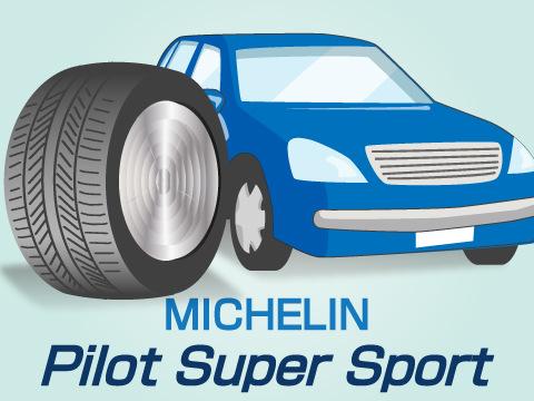 Pilot Super Sport(パイロット・スーパー・スポーツ)