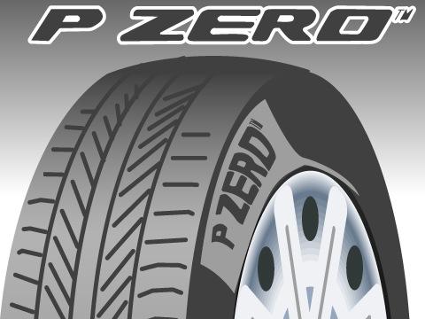 P-Zero(ピー・ゼロ)