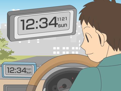車内用時計