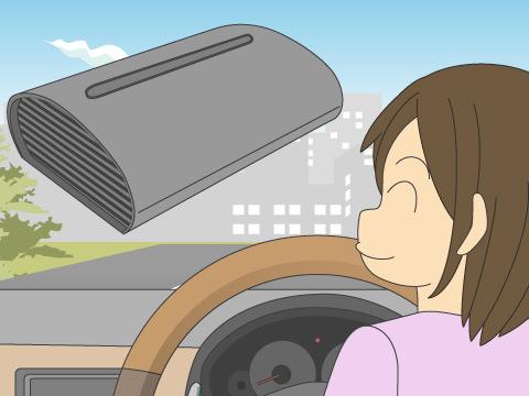 自動車でも空気清浄機