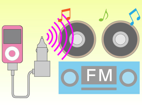 FMトランスミッター