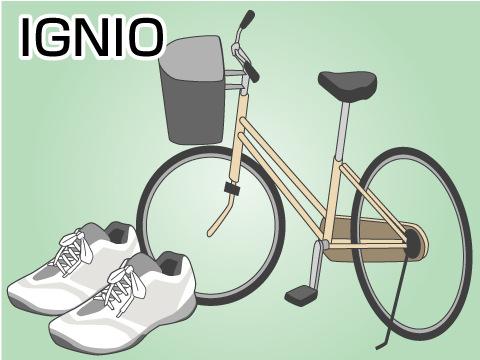 IGNIO(イグニオ)