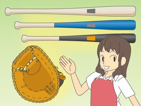 野球専門店の特徴