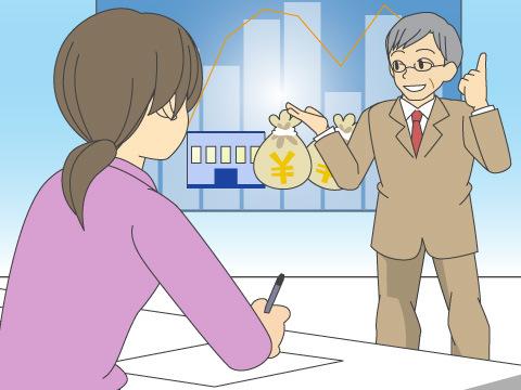 福岡証券取引所の概要