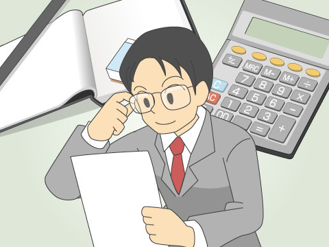 株式投資信託の場合