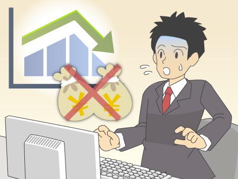 仕組債特有のリスク