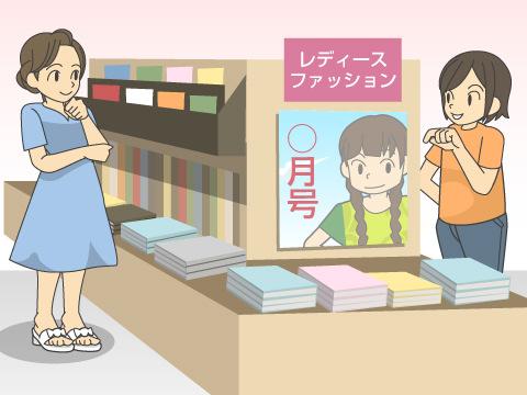 街の総合書店の上手な活用法