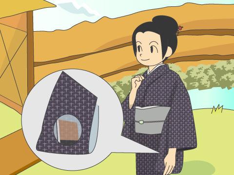 江戸時代に広がった豆本