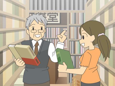 古書店は本の歴史博物館