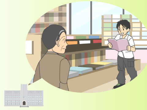 一般の人でも利用できる大学構内の書店