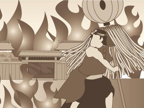 江戸の火災に備えた初めての官制消防組織