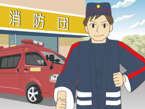 町人のための町火消しは消防団のルーツ
