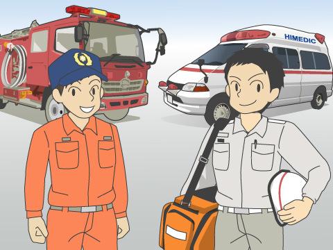 消防車両を操る機関員をめざして