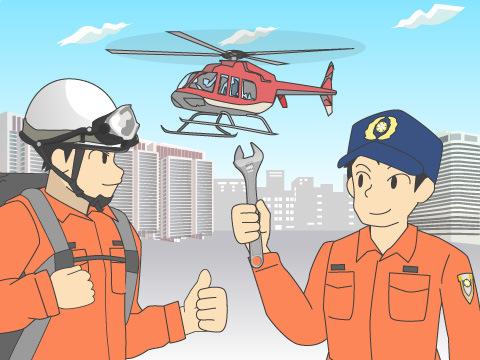 航空隊ヘリの操縦に必要な事業用操縦士技能証明