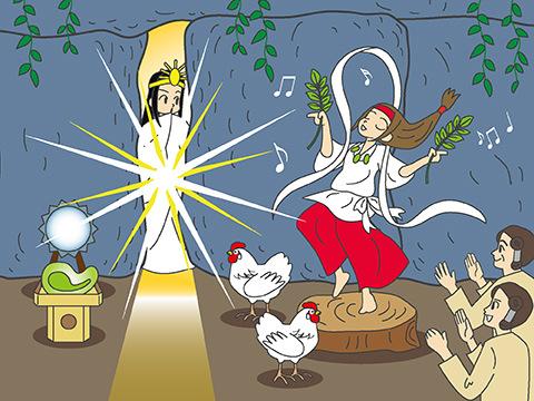 神話時代の祭り