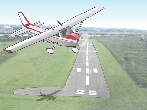 日本で最小の空港について