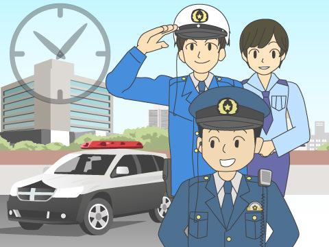 警察官の勤務形態