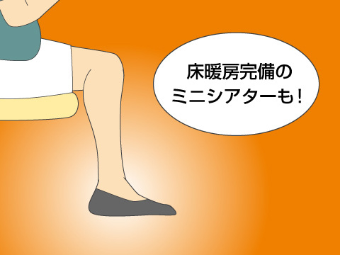 日本初! 車のシートや床暖房完備の座席