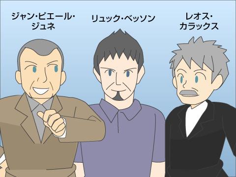 80年代のブームで日本でもおなじみの監督がそろう