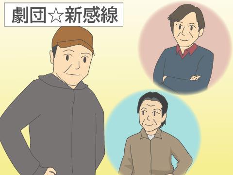 2003年から始まった劇団☆新感線の「ゲキ×シネ」