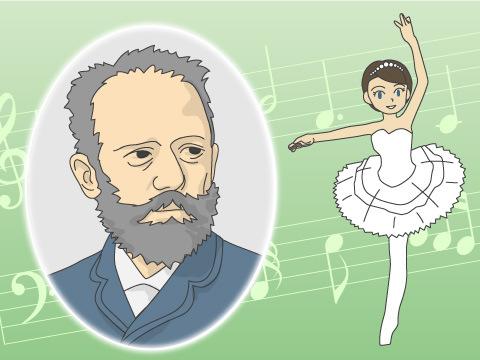 著名な作曲家とバレエ音楽