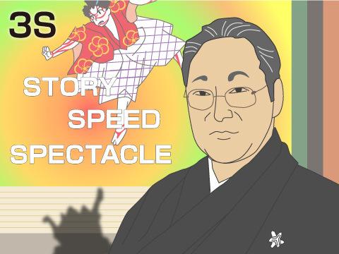 エンタメ歌舞伎の立役者・三代目市川猿之助