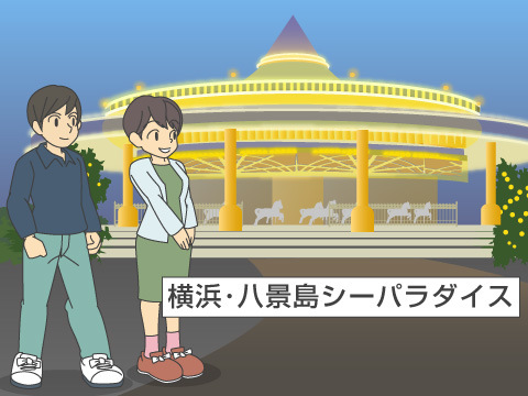 イルミネーションが日本最大!?