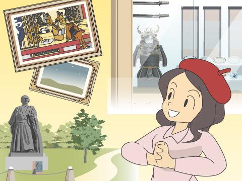 収蔵する美術品にも、さまざまな種類がある