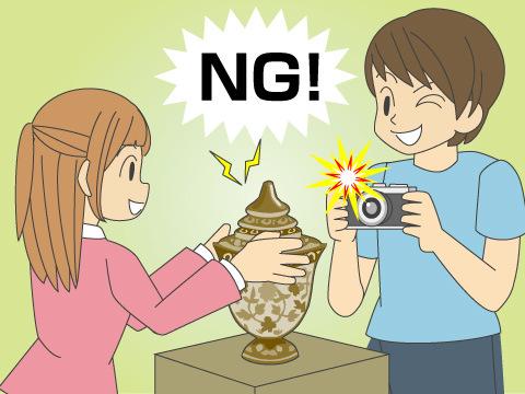 作品に触れることや写真撮影は基本的に禁止