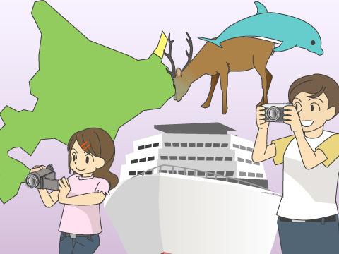 「船」で秘境のワンダーランドを楽しもう