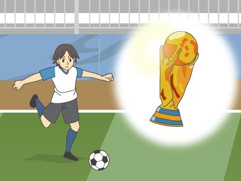 世界最大のスポーツイベント、ワールドカップ開催