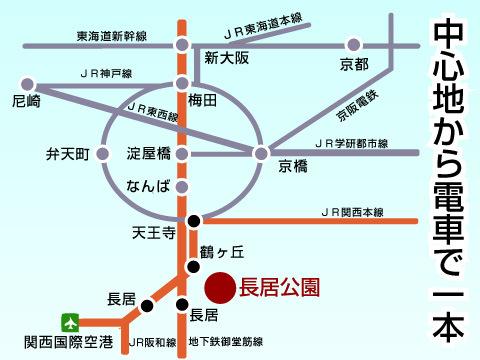 大阪の中心地から電車で一本!
