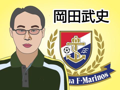 強豪・横浜F・マリノスの栄光