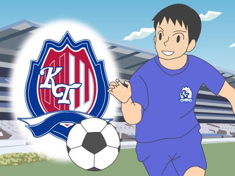 北陸最初のJリーグチーム・カターレ富山