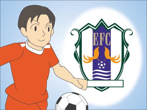 四国のスポーツは野球だけじゃない!愛媛FC