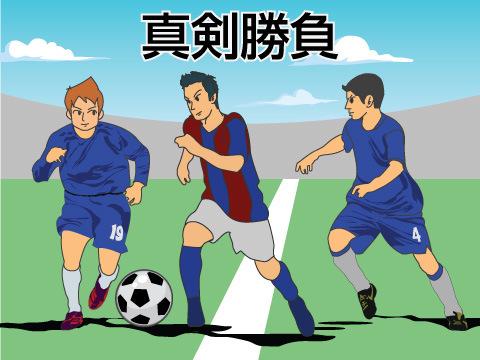 高校サッカーとユースチームの真剣勝負