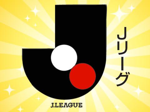 日本サッカーのトップだったJリーグ